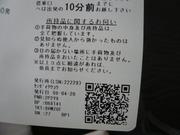 P1010341_9