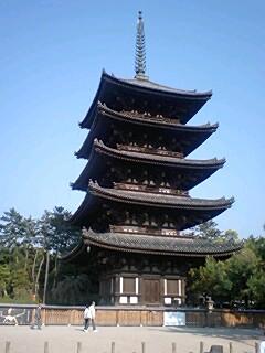 奈良県お邪魔してます