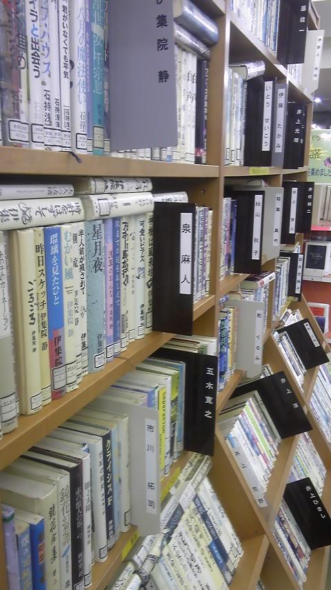 図書館でお勉強